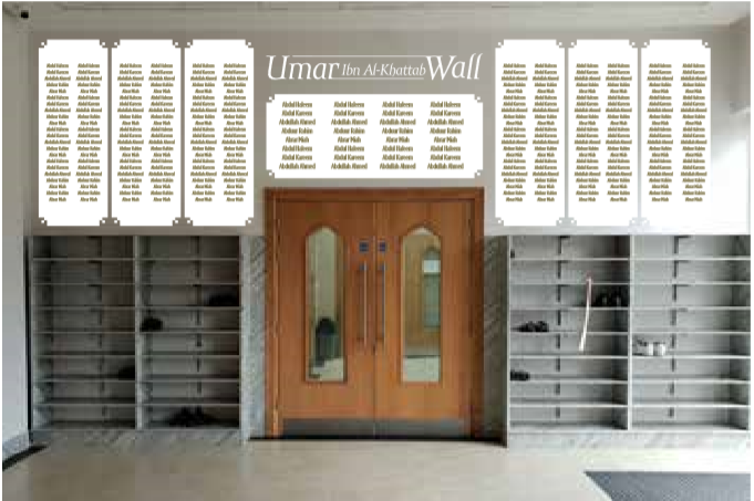 Umar Ibn Al-Khattab Wall